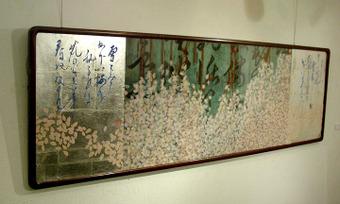 Tsubaki04