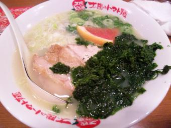 アオサ入り鶏白湯