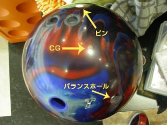 Ball_rayout
