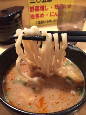 めんや参○伍_つけ麺
