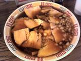 竹岡式チャーシュー麺