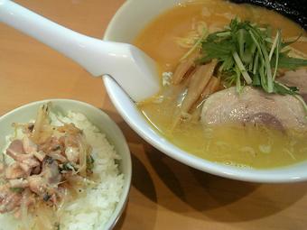 太魂と今日のご飯