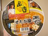 せたが屋 雲 [カップ麺]