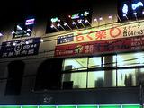 東京拉麺まる