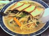味噌バラチャーシュー麺