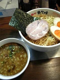 特製つけ麺[多久味]