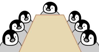 ペンギン会議