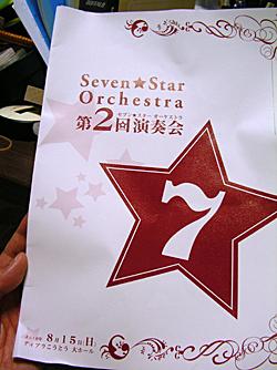 7star_2nd