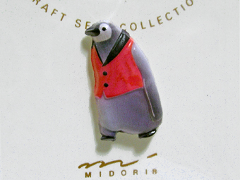 皇帝ペンギン雛