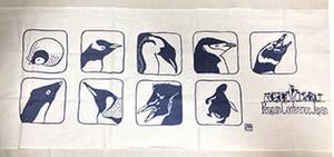 ペンギン会議オリジナル手拭