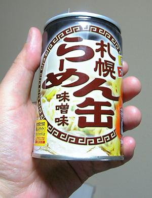 缶らーめん<味噌味>
