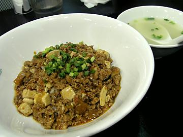 麻婆豆腐ごはん