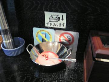 ドラゴンフルーツと合わせた沖縄産の塩