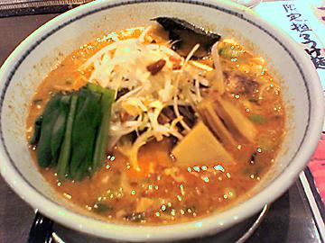 金胡麻坦々麺